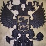 Герб Российской Федерации (рельеф) для дипломатического представительств в Минске  (Белорусь) и Кейптауне (ЮАР). Размеры 1500 мм и 1100 мм. Модель