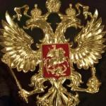 Герб Российской Федерации (рельеф) для дипломатического представительств в Минске  (Белорусь) и Кейптауне (ЮАР). Размеры 1500 мм и 1100 мм. Бронза, литьѐ, позолота