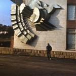 Рельеф «Три стихии» на здании дома культуры «Нистрений» (Днестряне)  д. Копанка, Молдавия. 1988.  Сварная сталь, окраска.  Работа сразу после Строгановки