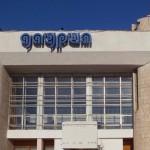 """Фрагмент  дома культуры """"Даурия"""". Фото 2012 года"""
